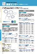 温度センサー(熱電対(Kタイプ)、Pt100Ω)