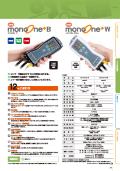デジタル温度コントローラ monoOne+B/monoOne+W