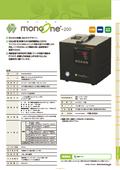 デジタル温度コントローラ monoone-200