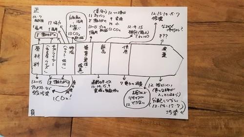 13-1.jpg