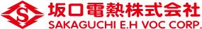 坂口電熱株式会社