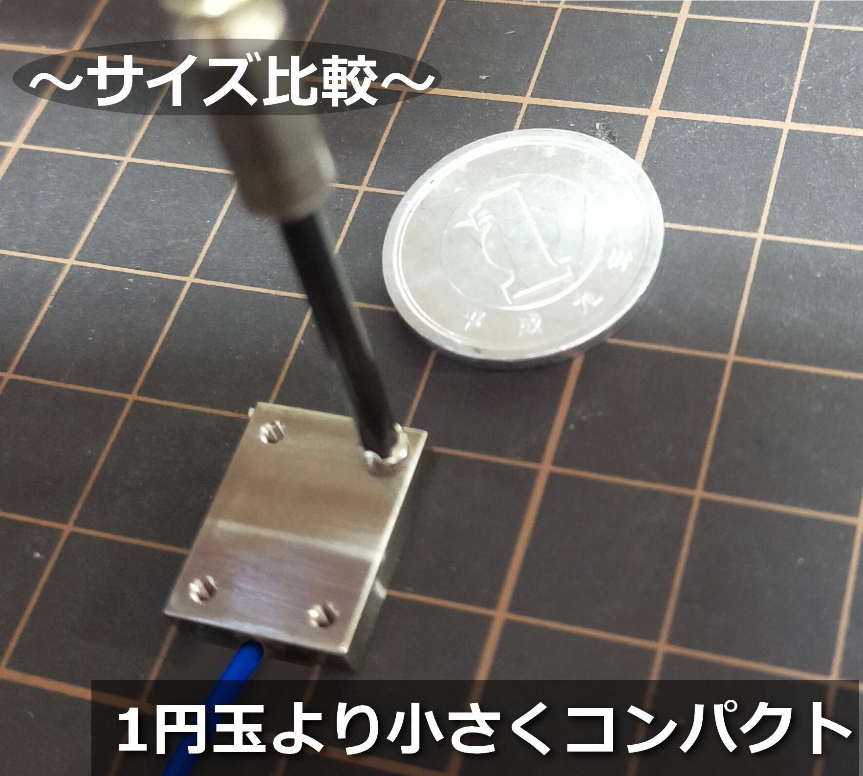 温度センサー 熱電対(Kタイプ)「ネジ止めスティックタイプ」